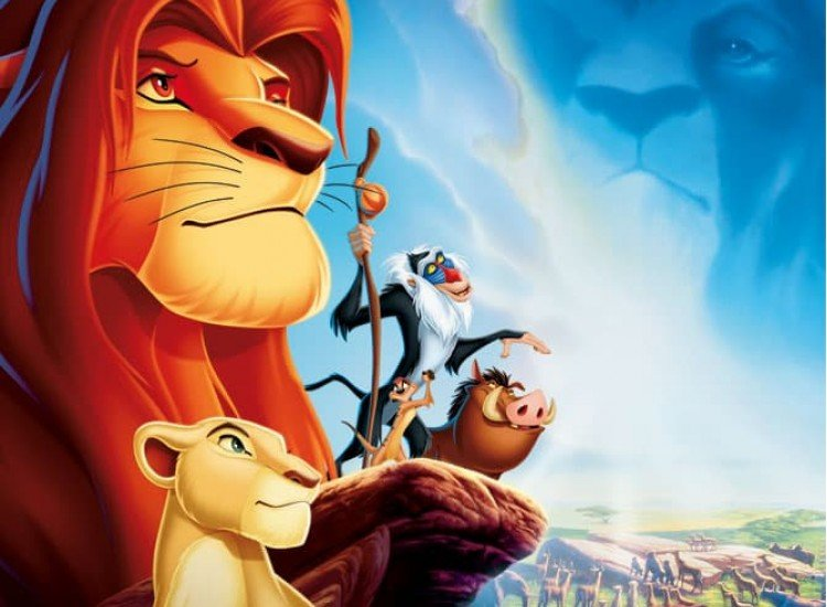 Детски фототапети-Фототапет Цар лъв