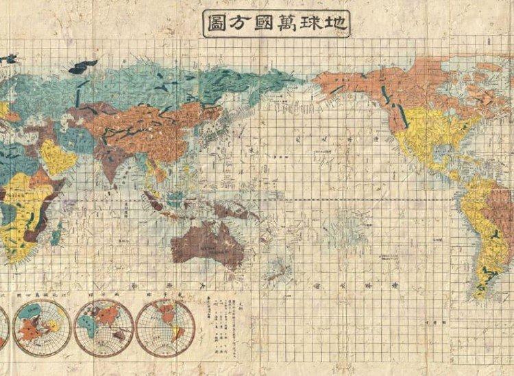 Карти-Фототапет карта от 19 век