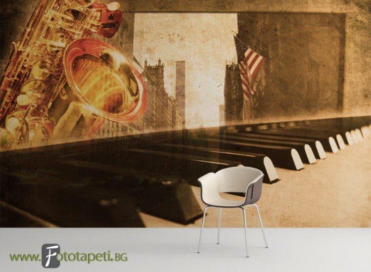 Изкуство и музика-Фототапет Джаз