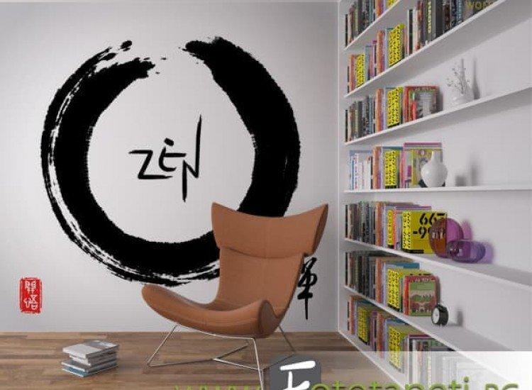 Зен фототапети-Фототапет Дзен кръг