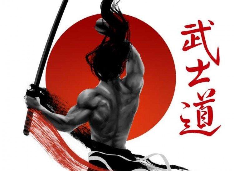 Модерни графики-Фототапет Пътят на самурая